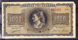 GRECE BILLET 1942 1000 DRACHMAI. 1 Coin Coupe (G16) - Grèce