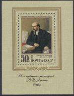 Russie BF N° 127  XX 108ème Anniversaire De La Naissance De Lénine , Le Bloc Sans Charnière, TB - 1923-1991 USSR