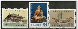 Cina/Chine/China: Religioso Bouddhiste Jiam Zhen, Religious Bouddhiste Jiam Zhen, Moine Bouddhiste Jiam Zhen - Buddhism