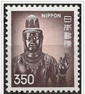 Giappone/Japon/Japan: Divinità Buddista, Buddhist Deity, Divinité Bouddhiste - Buddhism