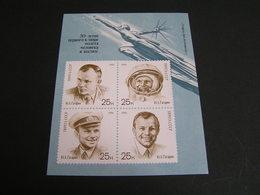 USSR 1991  Blok  No 217   MNH.. - 1923-1991 USSR