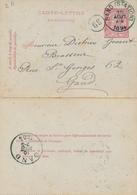 055/27 - BRASSERIE BELGIQUE - Vers Le Brasseur Dieteren Gevaert à GAND - Carte-Lettre Type TP 46 GAND Station 1894 - Bières