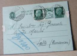 MONDOSORPRESA,(IP111) BIGLIETTO POSTALE 25C EFFIGE, + 25C AEREONAUTICA PROPAGANDA DI GUERRA - 4. 1944-45 Repubblica Sociale