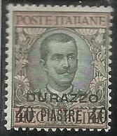 ITALY OVERPRINTED SOPRASTAMPATO D'ITALIA LEVANTE DURAZZO 1909 - 1911 PIASTRE 40 SU LIRE 10 MNH - 11. Uffici Postali All'estero