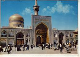 MAHHAD IRAN HOLY MAUSOLEUM OF HAZRAT IMAM REZA MOSQUÉE MOSQUE MOSCHEE - Iran