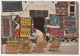 """""""CRAFTS OF THE DJERID"""" HANDICRAFT SHOP, TOZEUR. POSTED 1972 - Tunisia"""