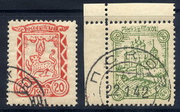RUSSIA, PSKOV: 1941 Arms And Cathedral, Cancelled.  Michel 10-11 - Occupation 1938-45