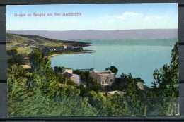 Israel A97 Postcard Mint Pre 1940 Hospice At Tabgha On The Sea Of Galilee - Non Classificati