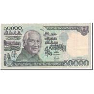 Billet, Indonésie, 50,000 Rupiah, 1995, KM:136a, TTB - Indonésie
