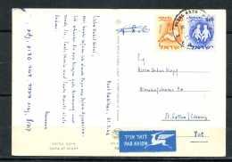 Israel B72 Postcard Used 1962 Haifa At Night - Non Classificati