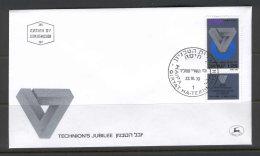 Israel G33 1973 FDC 1v Tab Technical Institute Emblem Education - Non Classificati