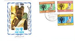 SUDAN COVER 1980 - Sudan (1954-...)