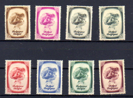 1938  Belgique, Prince Albert De Liège, 488 / 495**, Cote 70 € - Belgique