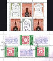 EXPO 1988 Bulgarien 3492 Kleinbogen+3697 6-KB O 8€ Stamp On Stamps Ss Blocs Sheetlets Philatelic Bf Sweden/Bulgaria - Joint Issues