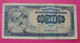 YUGOSLAVIA 50 DINARA 1965, BAROCK STYLE NUMBERS, RARE - Jugoslawien