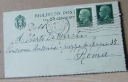 MONDOSORPRESA,(IP113) BIGLIETTO POSTALE 25C EFFIGE VITTORIO EMANUELE A SINISTRA + 25C. VERDE IMPERIALE, ANNULLO PERUGIA - 4. 1944-45 Repubblica Sociale