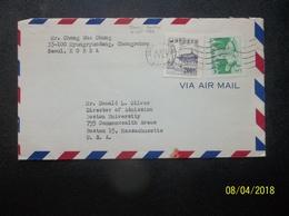 Korea, South, R.O.K.: 1957 Air Cover To USA (#WF16) - Korea, South