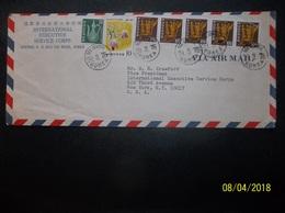 Korea, South, R.O.K.: 1975 Air Cover To USA (#WF18) - Korea, South