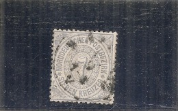 ALLEMAGNE -  Confédération Du Nord --- N° 21 -- 7K Bleu Côte 12,€ - Norddeutscher Postbezirk