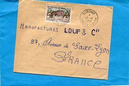 Marcophilie-Haute Volta-lettre >Françe-cad Boromo 1963-  Stamp -N°100 Campement D'arly - Upper Volta (1958-1984)