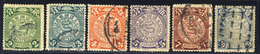 Cina  - 1905/08 Imperial Chinese Post - New Values & Colours - Not Watermarked (read Descriptions) One Photos - Chine