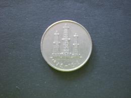 COIN  United Arab Emirates الإمارات العربية المتحدة - Emirats Arabes Unis