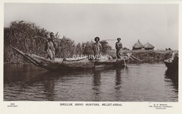 Sudan  HILLET-ABBAS  Shulluk Hippo Hunters RP  Su719 - Sudan