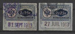 RUSSIE - 2 TIMBRES FISCAUX De 1913 - 1857-1916 Imperium