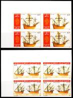 O0057 DJIBOUTI 1986, Historic Ships Of Columbus, IMPERF MNH Marginal Blocks Of 4 - Djibouti (1977-...)