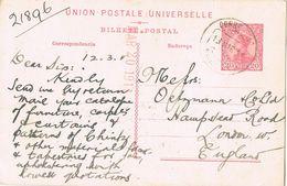 29540. Entero Postal FUNCHAL Madeira (islas Portugal) 1911 To London - Funchal