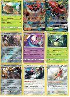 Beau Lot De 76 Cartes Pokemon Différentes Scan De Toutes Les Cartes - Pokemon