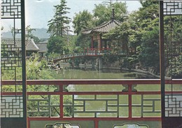 COREA DEL SUD SEUL CHANGPOJEONG ARBOR AT CHANGGYEONG WEON  VIAGGIATA - Korea, South