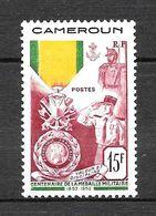CAMEROUN Colonie : N° 296  N**  TB (cote 6,95 €) - Cameroun (1915-1959)
