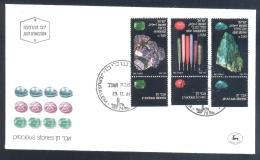Israel 1981 Cover: Minerals Fosil Fossil Mine Mineralien Paleontolyogy Speleology Precious Stones: Emerald Sapphire Elat - Mineralien