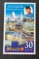 Brunei - MNH**  - 1998 - # - Brunei (1984-...)