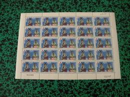 Feuille Neuf Coin Daté 15.4.1970 - Gabon - Japon-Gabon Expo 70 - 30F CFA - Gabon
