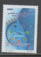 ALGERIA, 2017, MNH,METEOROLOGY, WEATHER,1v - Climate & Meteorology