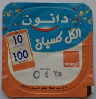 Egypt - Couvercle De Yoghurt Danone + Orange  (foil) (Egypte) (Egitto) (Ägypten) (Egipto) (Egypten) Africa - Milk Tops (Milk Lids)