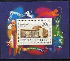 RUSSIE - BF208** - 70è ANNIVERSAIRE DU CIRQUE SOVIETIQUE - 1923-1991 USSR
