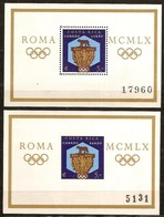 Costa Rica 1960 Yvertn° Bloc 4 Dentélé Et ND  *** MNH Cote 17,50 Euro Jeux Olympiques Roma Olympische Spelen - Costa Rica