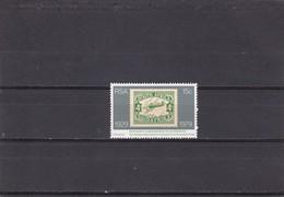 Africa Del Sur Nº 458 - África Del Sur (1961-...)