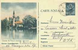 80b Arms Of The Republic Giamia Din Parcul Libertatu Postal Card 1958 Bucuresti, Gara De Nord To Chatsworth, Calif. - Lettere