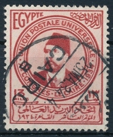 Ägypten - Michel 197 - Khedive Ismail Pascha(1830-1895) Vater Des Königs Fuad Und Begründer Des ägyptischen Postwesens - Égypte