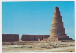 Iraq,  -   Mosque,spiral Minaret Samarra,Mosquee Du Vendredi Old Postcard - Iraq