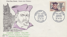 Enveloppe   FDC  1er Jour     FRANCE    Jacques   AMYOT      MELUN   1963 - 1960-1969