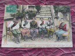 Phnom Penh Les Six Favorites De Sa Majesté Sisowath - Cambodia