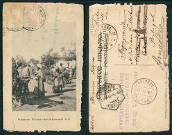 RUSSIA ?[OF # 17229 ] - RUE DE SAMARCANDE UZEBEKISTAN === DEFEKTS === - Ouzbékistan