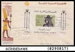 EGYPT UAR - 1964 MONUMENTS OF NUBIA - Min/sht - FDC - Egypt