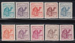 1924   EDIFIL Nº NE 1 /  NE 10   /**/, NO EXPENDIDOS, - Sahara Español