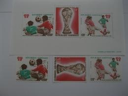 Gabon 1978 World Cup Football SC#C207-C209, C209a - Gabon
